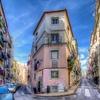 Old Lisbon Street View