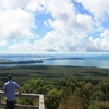 On Top Mount Rangitoto - Auckland NZ