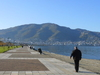 Ordu Coast Path