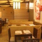 Origami Restaurant