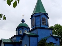 Orthodox Church of Ss. Peter and Paul