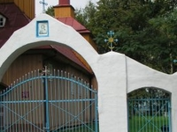 Orthodox Church of the Transfiguration of Christ