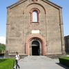 Front Of Surb Mesrop Mashtots Church