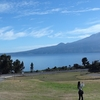 Osorno Chile - Village - Lake & Volcano