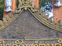 Oub Kham Museum