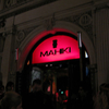 Outside Of Mahiki
