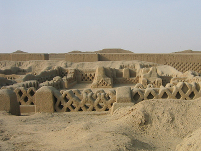 Overview Of Ruins Of The Chan Chan