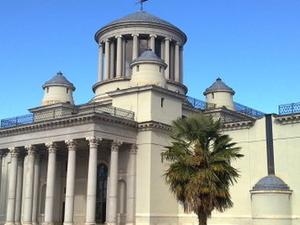 Spanish National Observatory