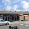 Okinoerabu Aeropuerto