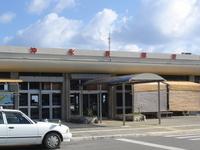 Okinoerabu Airport