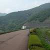 Okuno Dam