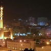 The Headquarters Of Omantel