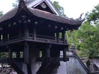 Pagoda de un pilar