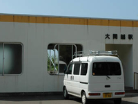 Ōmagoshi Station