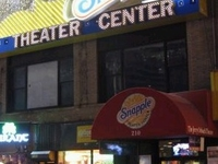 Snapple Theater Center