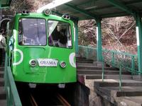 Ōyama Teleférico
