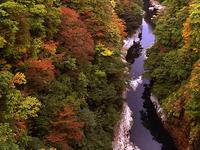 Kurikoma Quasi-National Park