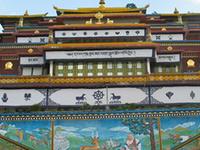 Pal Zurmang Kagyud Monastery