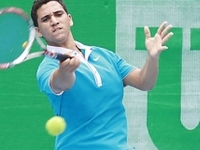 Panama Cup of the Challenger Tour