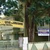 Nayarambalam Panchayath Office