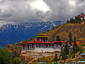 Bhutan - Journey to the Land of Peaceful Dragon Photos
