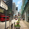 Peking Road