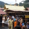 View Of Sabarimala