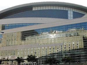 Petersen Events Center