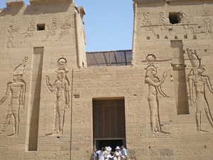 Private Tour: Philae Temple, Aswan High Dam and Unfinished Obelisk Photos