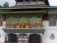 Phodong