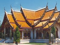 Phra That Choeng Chum