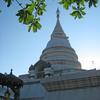 Phra That Pha Ngao