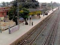 Phulwari Sharif railway station