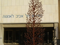 Tel Aviv Museum of Art