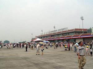 Pingtung Airport