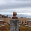 The Central Square Of Pyramiden