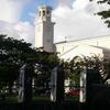 Plaza De Espana In Hagatna