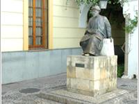 Plaza de Tiberiades
