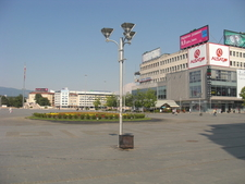 Macedonia Square