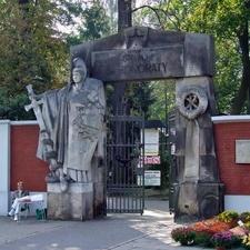 Saint Honorata Gate