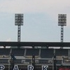 A View Of PNC Park From Downtown