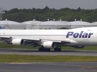 Pago Pago Intl. Airport