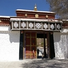 Potala Palace Entrance