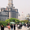 A View Of The Bund In Shanghai