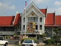 Saraburi