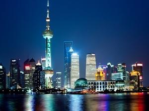 Pudong