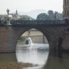 Puente Viejo O De Los Peligros