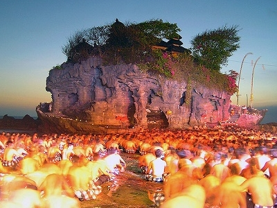 Pura Tanah Lot Prayer Event In Bali