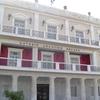 The Latseio City Hall Of Pyrgos