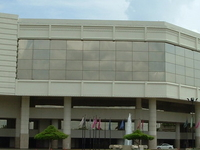 Palacio de Eventos de Venezuela